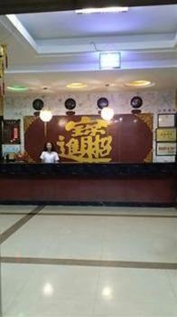 Yong Hong Hotel, Xinzhou