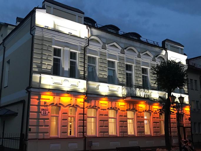 Smart Boutique Hotel Vitebsk, Vitsyebsk