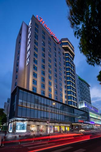 Hampton by Hilton Yixing Renmin Middle Road Branch, Wuxi