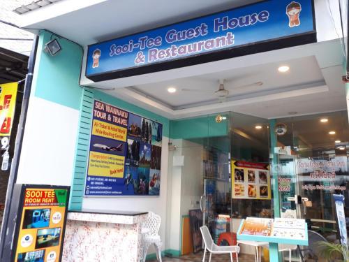 Sooi Tee, Bang Lamung