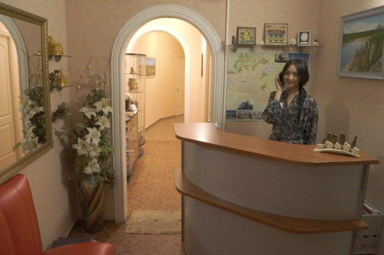 Azhur Mini-Hotel, Yakutsk gorsovet