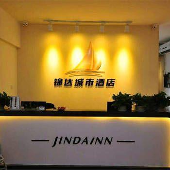 Orange Hotel Select Jinan Quancheng Plaza, Jinan