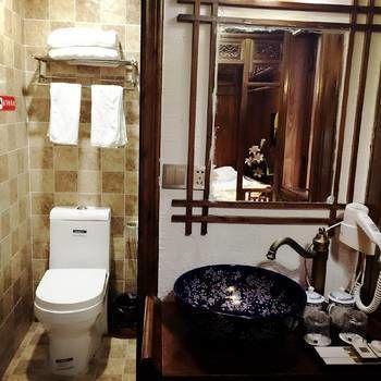 7076 Boutique Inn, Huangshan