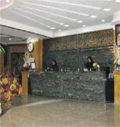 Boshra Hotel, Mashhad