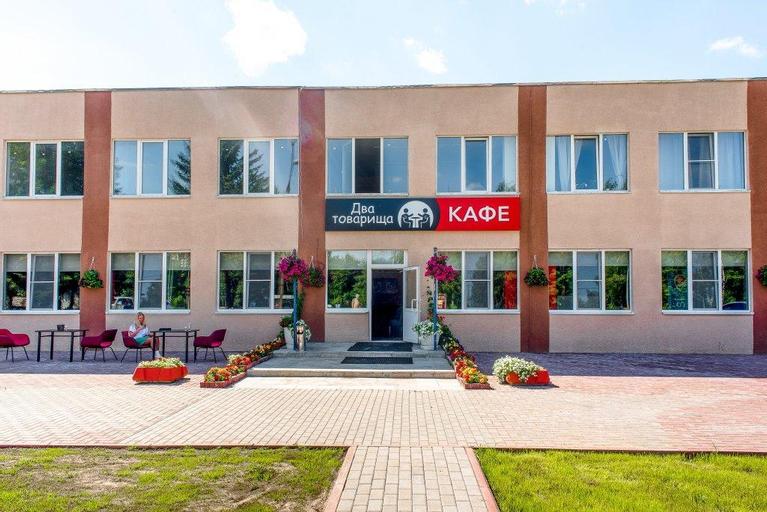 Filosof Hostel, Smolensk