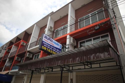 Somkit Apartment, Si Racha