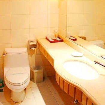 Homia Home International Apartment, Taiyuan