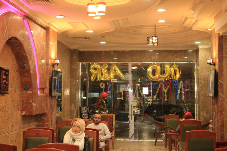 Old Cairo Hotel, Al-Azbakiyah