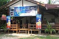 Ayu Mayang Beach Resort, Kuala Terengganu