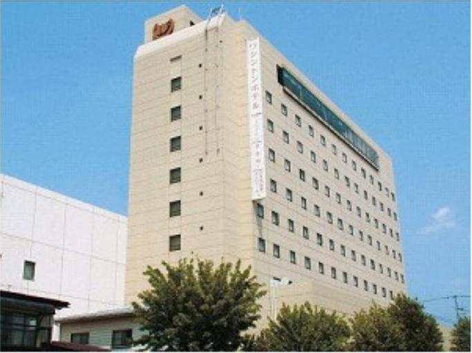 Aizuwakamatsu Washington Hotel, Aizuwakamatsu