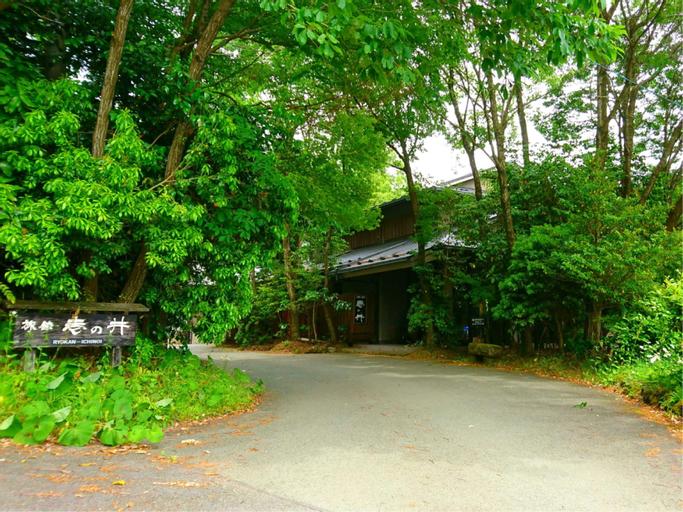 Kurokawa Onsen Ryokan Ichinoi, Minamioguni
