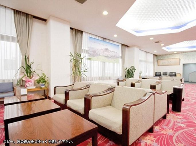 Tansen Hotel, Nan'yo