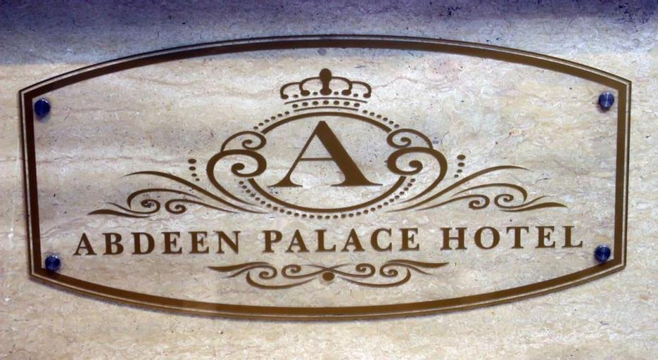 Abdeen Palace Hotel, 'Abdin