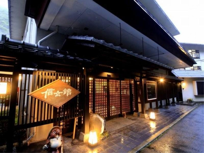 Nakagawa Onsen Shingenkan, Yamakita