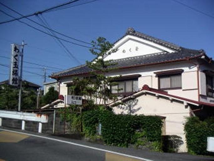 Wakutama Ryokan , Fujinomiya