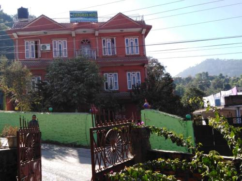 Hotel Evergreen, Lumbini