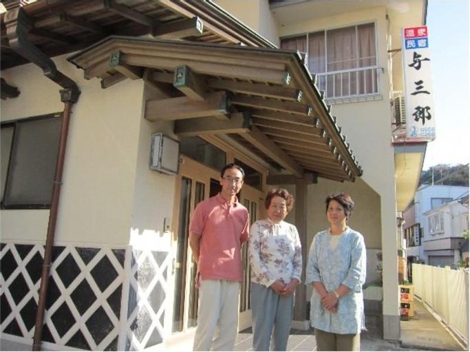 Yosaburo, Matsuzaki