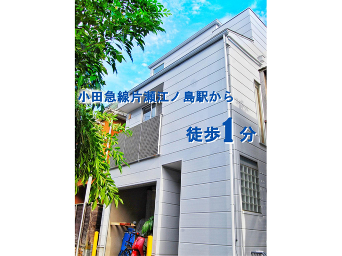 Enoshima Guest House 134 - Hostel, Fujisawa