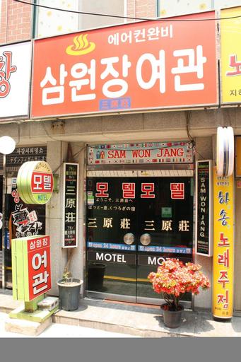 Samwonjang Motel, Jung