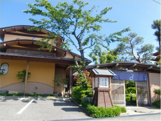 Minshuku Iso-Ryori Gyokei, Himi