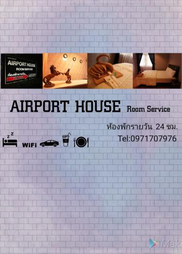 airport house, Don Muang