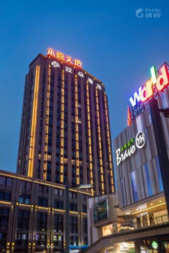 Atour Hotel Fuzhou Yongjia Tiandi Branch, Fuzhou