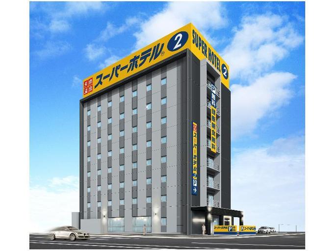 Super Hotel Gotenba 2, Gotemba