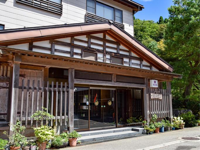 Kitaharaso, Nanto