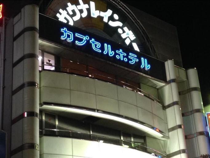Capsule Hotel Rainbow Soubu sen Ichikawa Motoyawata, Ichikawa