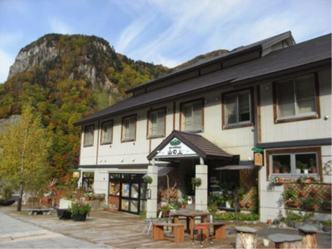 Sounkyo Resort Pension Yamanoue, Kamikawa