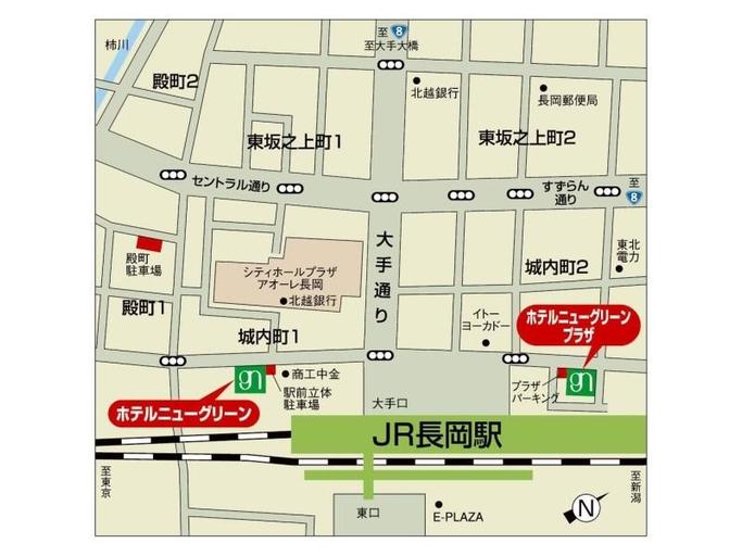 Hotel New Green Nagaoka, Nagaoka