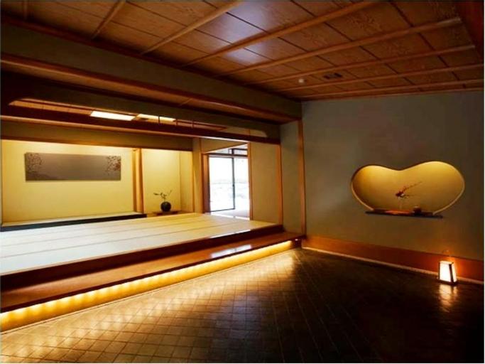 Kyoto Yunohana Hot Spring Resort Suisen, Kameoka