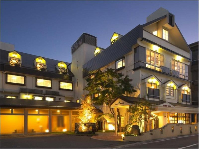 Kawaguchiko Park Hotel, Fujikawaguchiko