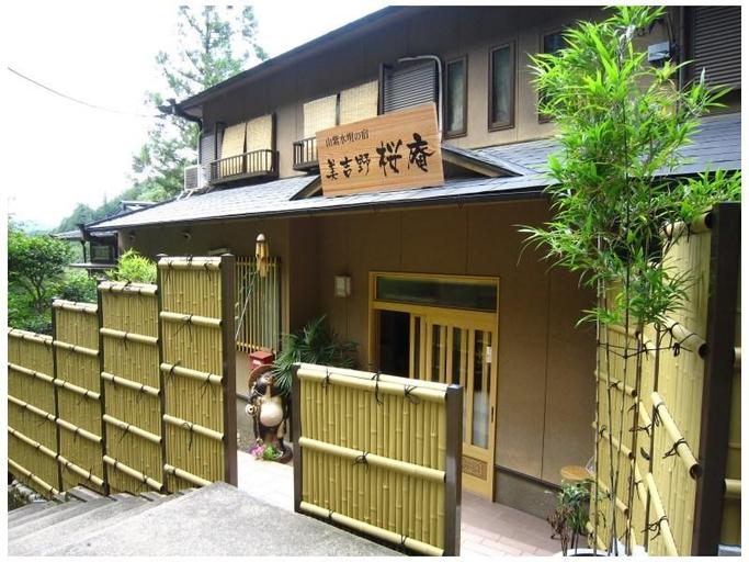 Miyoshino Sakuraan, Yoshino