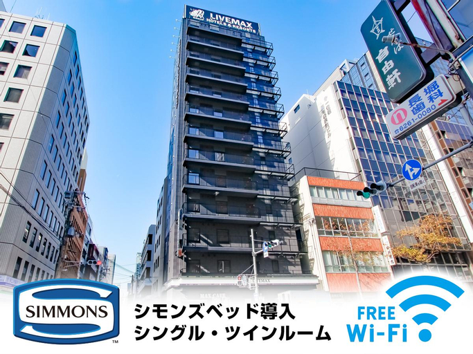 Hotel Livemax Shinsaibashi East, Osaka