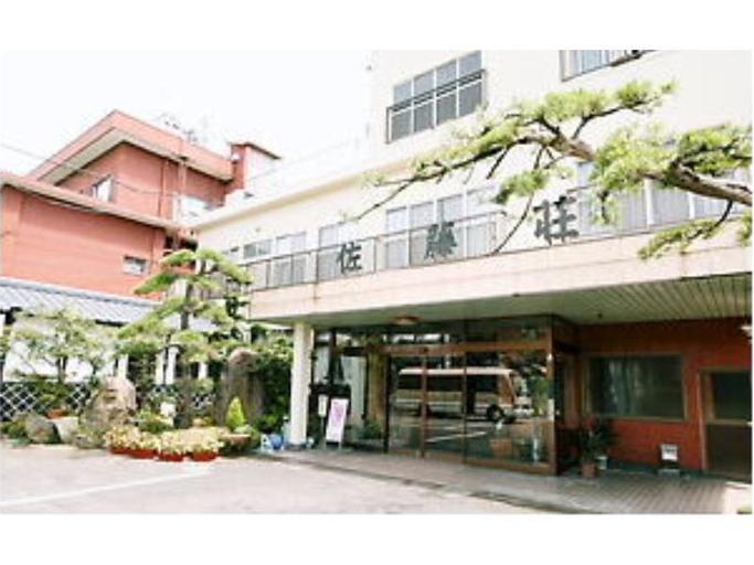 Harazuru Onsen Ryokan Satousou, Ukiha