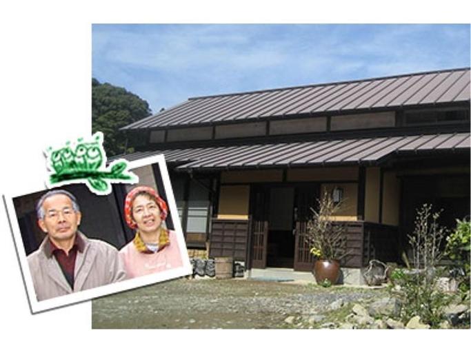 Kasumi no Sato Shibaiya (a member of Saiki Green Tourism Society), Saiki