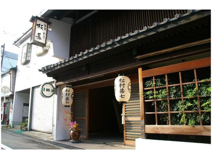 Itajin Ryokan , Katsuyama