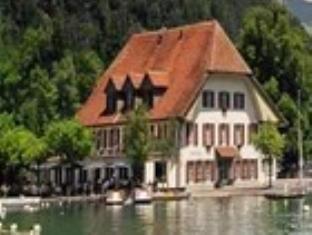 Neuhaus, Interlaken