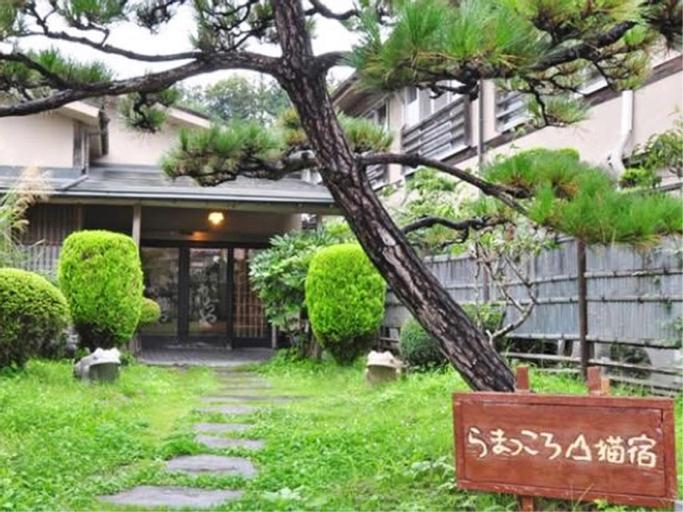 Guest House Ramatkor Yamaneko Yado, Ichinoseki