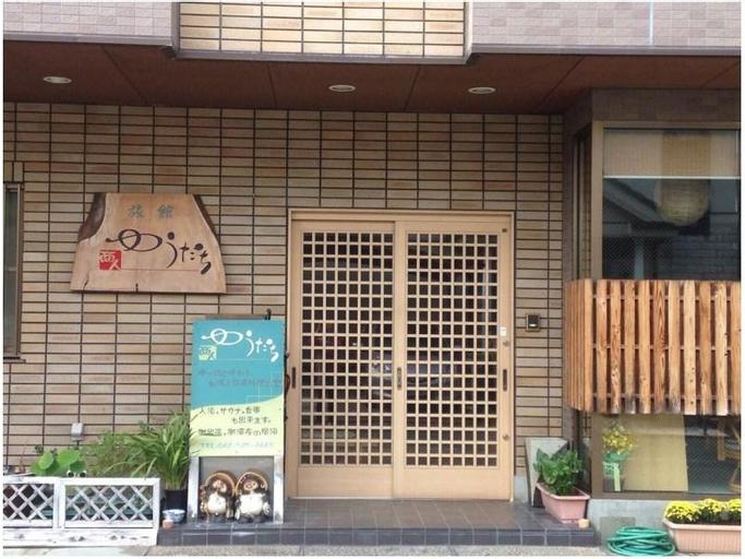 Akindo Yudachi, Tachikawa
