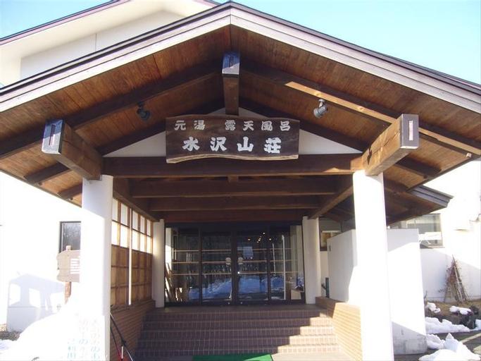Motoyu Mizusawa-Sanso, Semboku
