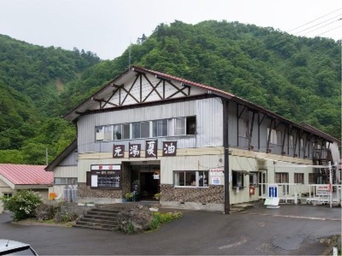 Motoyu Geto, Kitakami