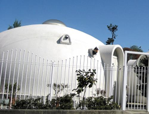 The Hirosawa City Dome House West Building / Vacation STAY 7780, Chikusei