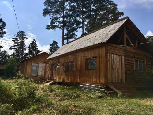 Lesnoy Guest House, Tunkinskiy rayon
