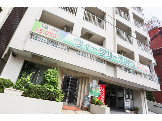 Weekly Nishi Kawaguchi, Warabi