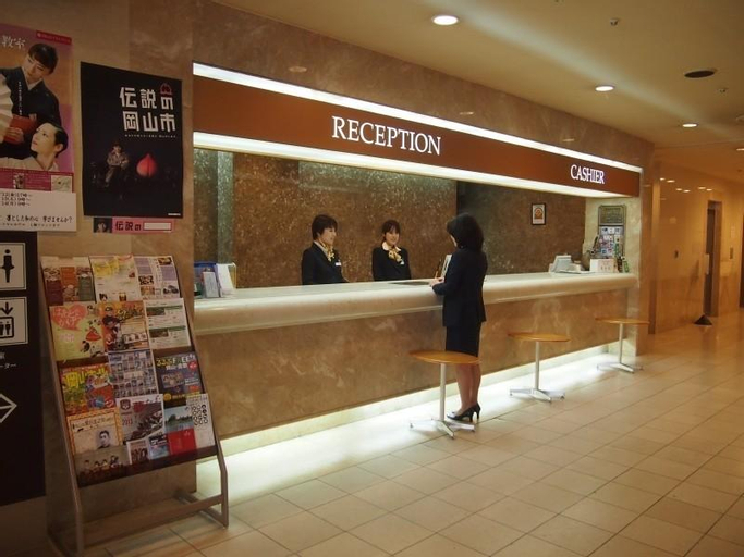 Okayama Royal Hotel, Okayama