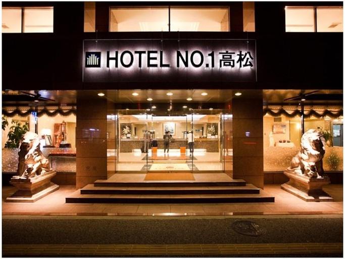 Hotel No. 1 Takamatsu, Takamatsu