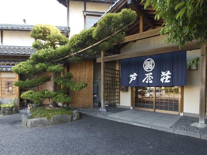 Ashiyasou, Shin'onsen