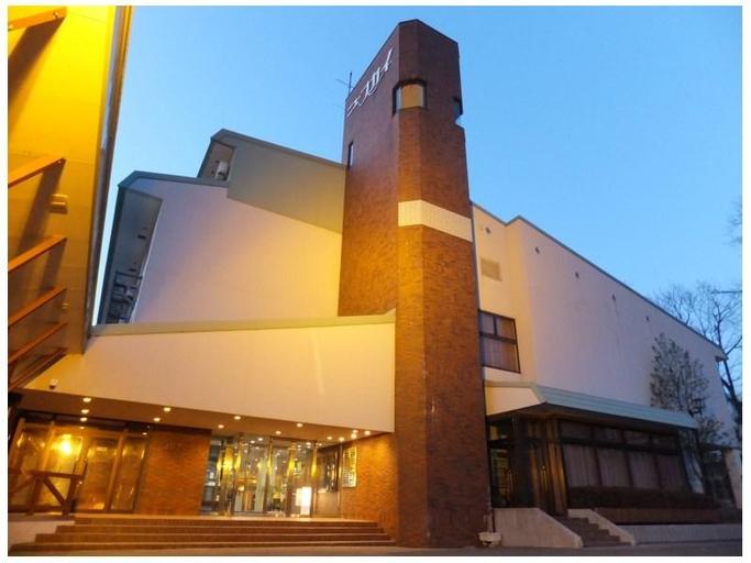 Tazawako Kogen Resort Hotel New Sky, Semboku